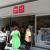 Loja de decoração japonesa abre franquia de até R$ 2,5 milhões